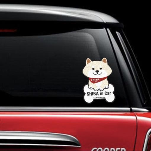 Car Sticker - bone cream